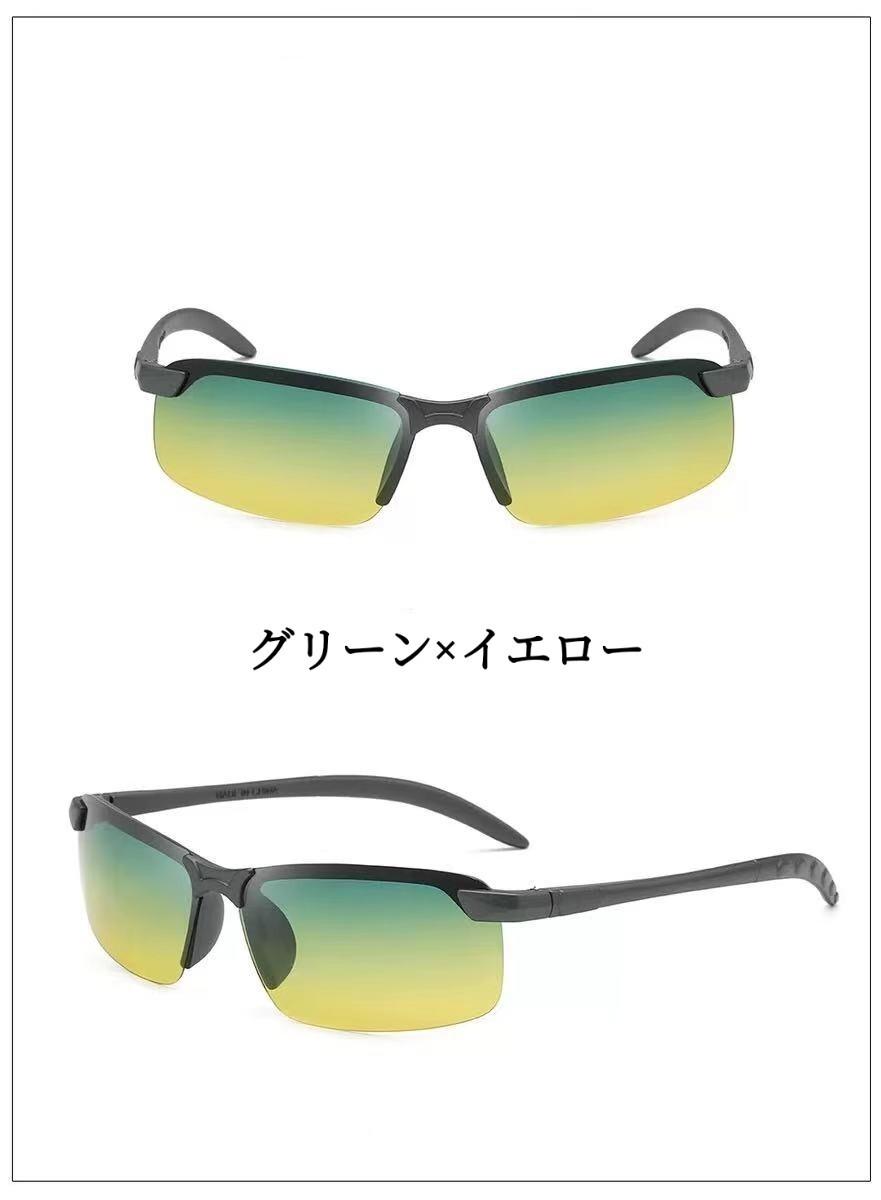 偏光サングラス 釣り 運転 調光 UVカット ケース 付き 軽量 メンズ レディース ゴルフ ドライブ サイクリング  変更