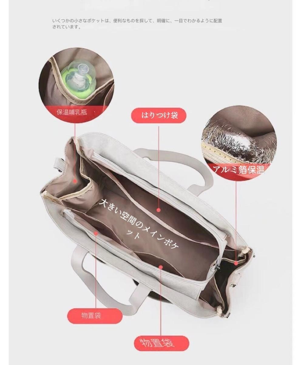 マザーズバッグ レディース トートバッグ 大容量 ポケット収納 耐久耐用 ハンドバッグ 大きめ 手提げ ショルダーバッグ