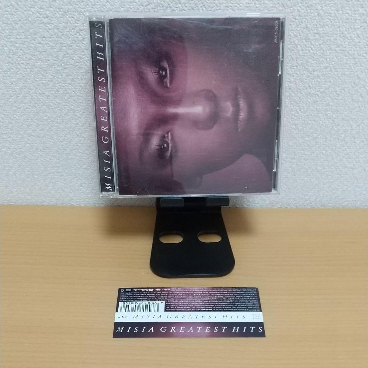 CD / MISIA / GREATEST HITS