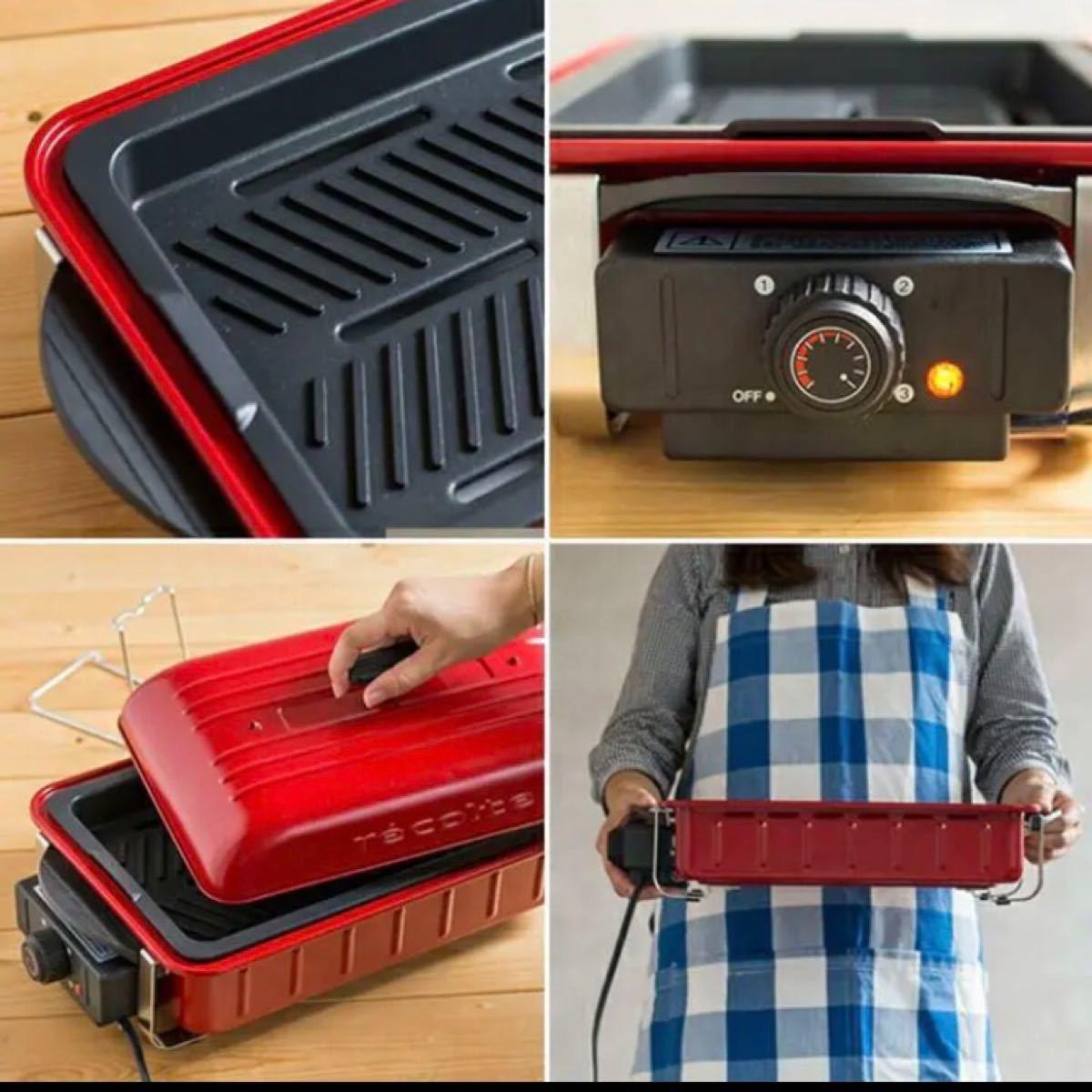 レコルト ホームバーベキュー コンパクトホットプレート レッド BBQ recolte Home ホットプレート 新品