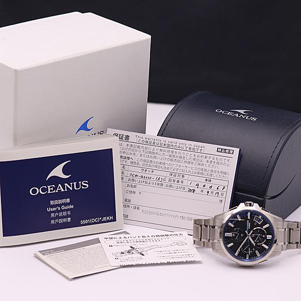 1円●美品●稼働品【CASIO オシアナス】保/箱付き マルチバンド6 Bluetooth搭載 OCW-G2000 メンズ腕時計 A0075268_画像5