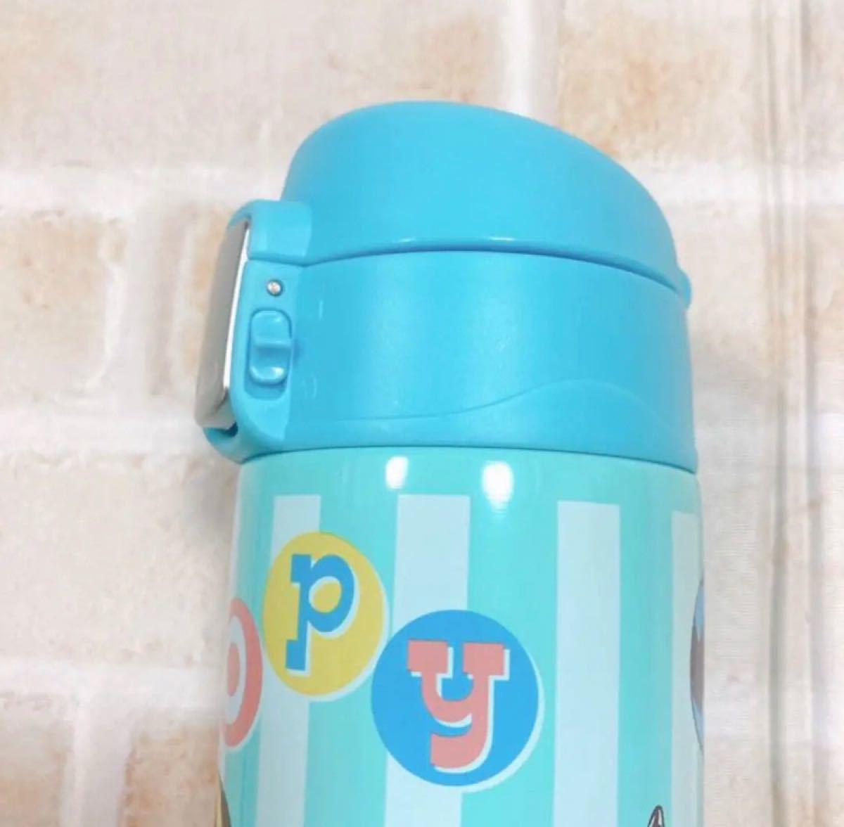 スヌーピー 水筒 600ml  ステンレスボトル ブルー