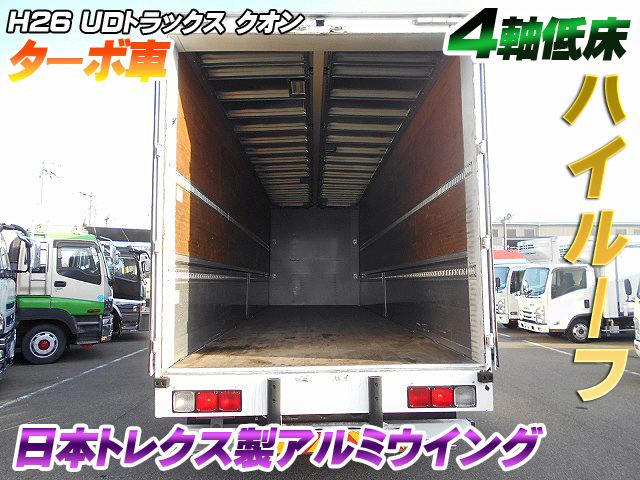 H26 UDトラックス クオン 日本トレクス製アルミウイング ハイルーフ 4軸低床 ラッシング2段 ターボ車 #K8028_画像2