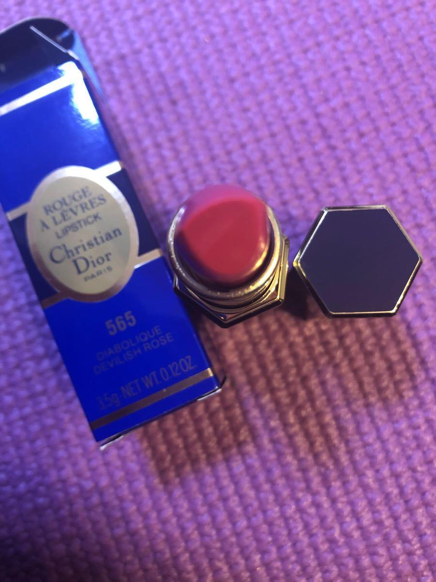 ディオール口紅 口紅 クリスチャンディオール Dior マット 未使用 レディース