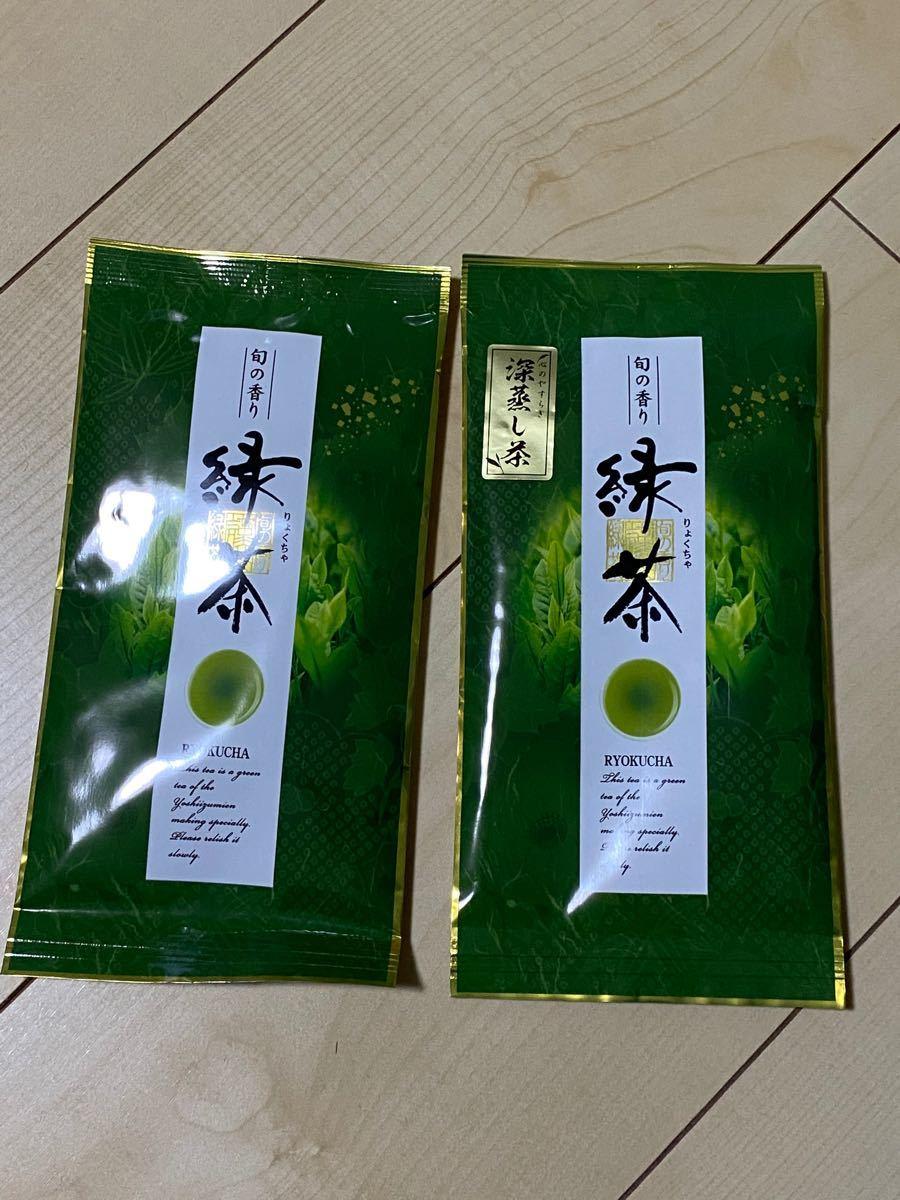 緑茶 八女 50グラム×2袋 賞味期限22年6月 送料無料