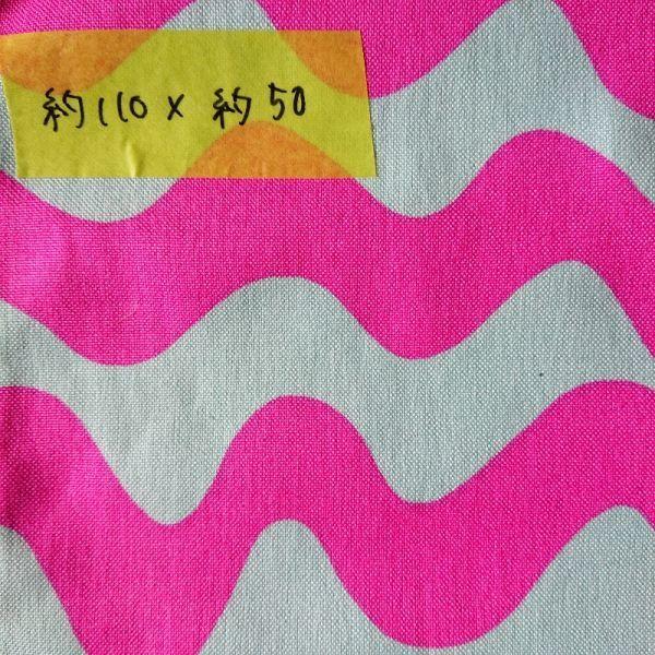 生地・布地・はぎれ tekiniki 帆布 110×50 ウェーブ柄プリント 水色×ピンク 日本製
