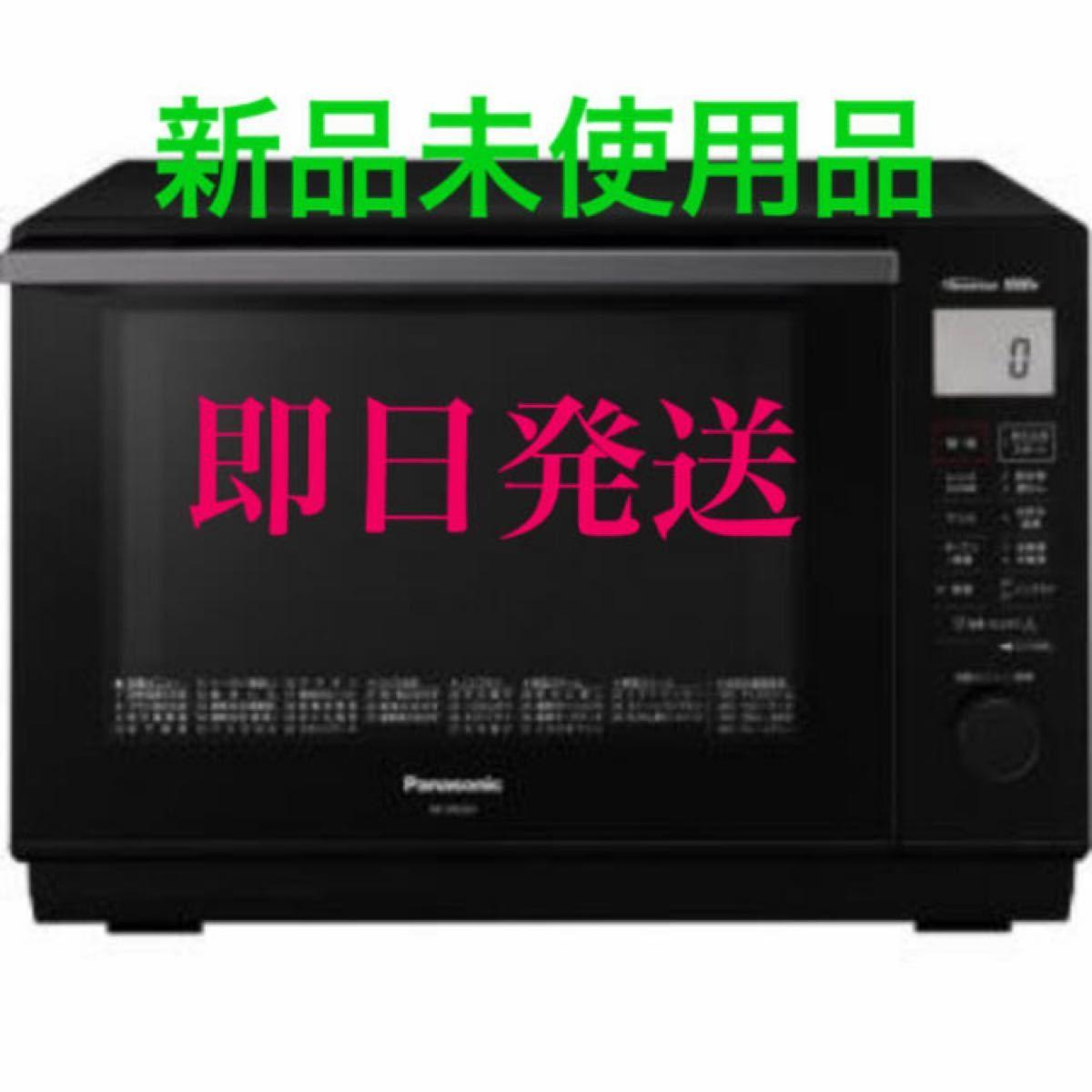 Panasonic パナソニック NE-MS267-K オーブンレンジ エレック 1段調理タイプ 26L