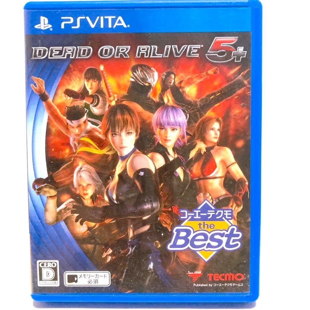 PS Vita デッドオアアライブ 5+【DEAD OR ALIVE】デッド・オア・アライブ