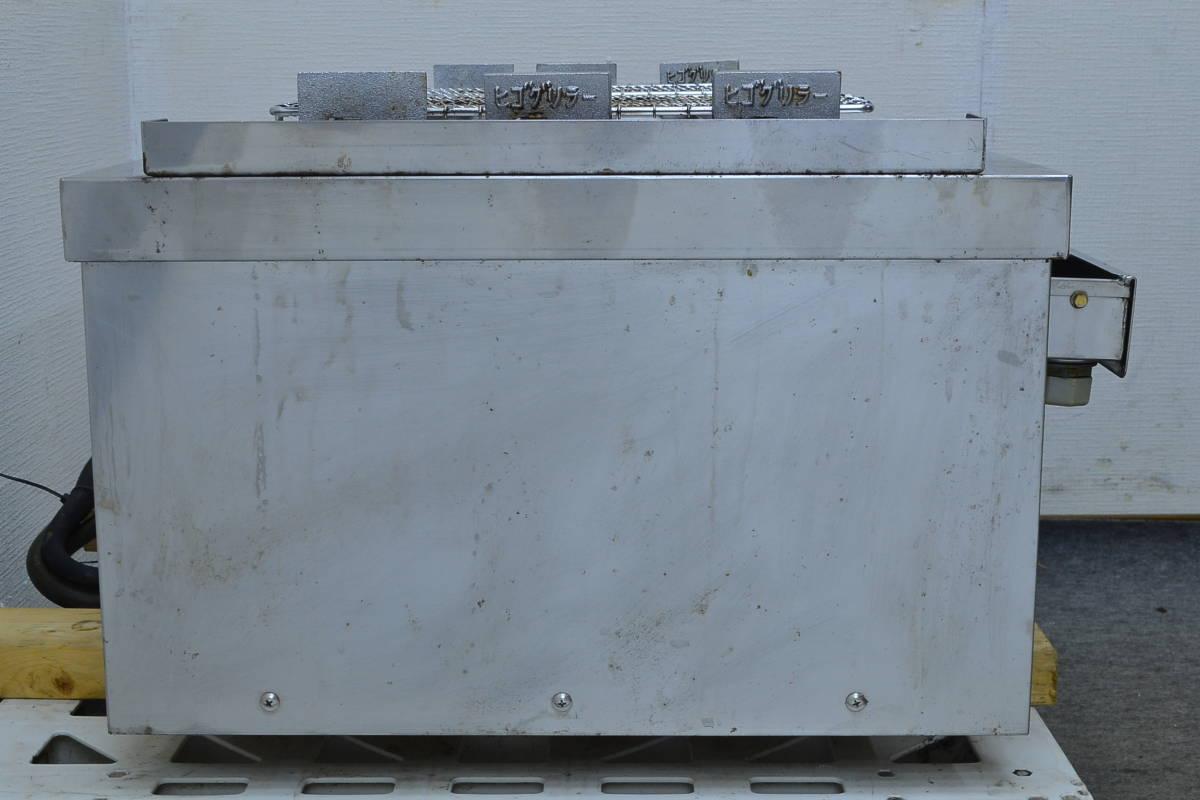 g937■ヒゴグリラー■3P-210C■3相200V■万能卓上型 電気グリラー_画像4