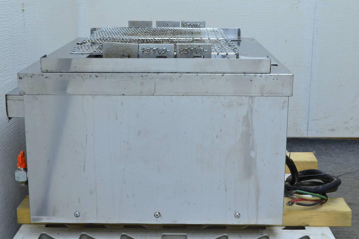 g937■ヒゴグリラー■3P-210C■3相200V■万能卓上型 電気グリラー_画像5