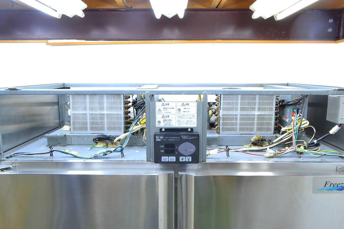 h184■フジマック■冷凍冷蔵庫 2014年製■4枚扉 冷凍 634L/冷蔵 634L■FR1580F2J_画像8