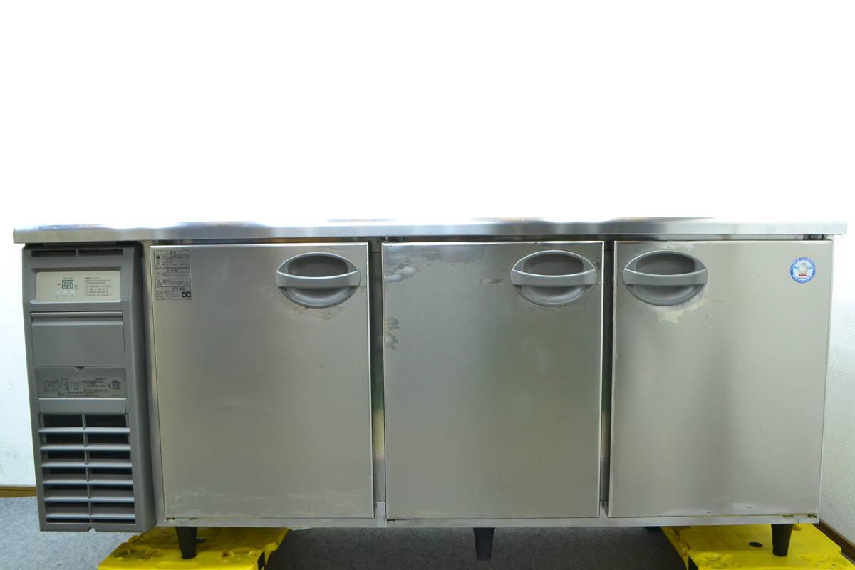 F115■フクシマ■業務用 台下冷蔵庫■YRC-180RE2■413L■100V 横型冷蔵庫 コールドテーブル_画像1