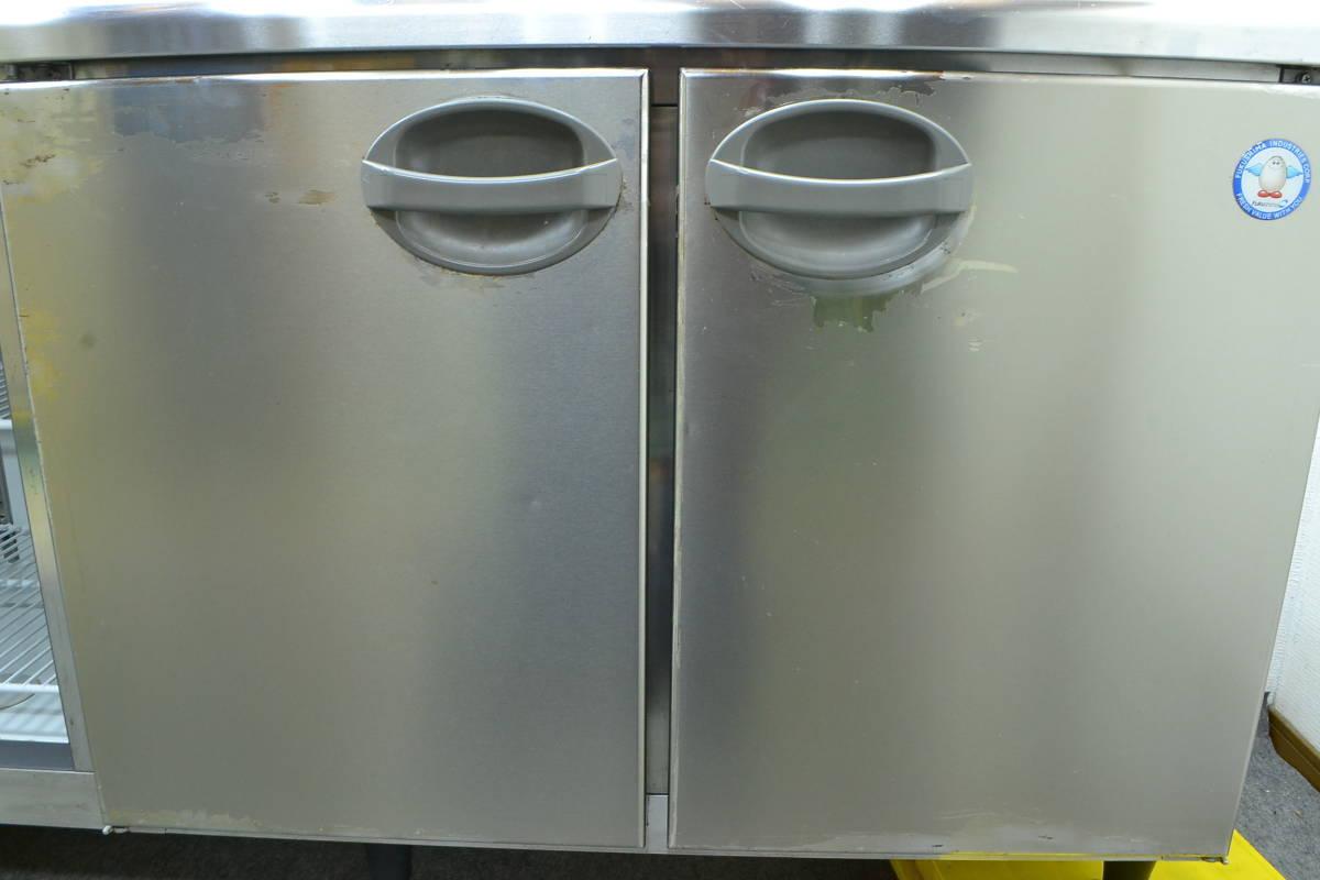 F115■フクシマ■業務用 台下冷蔵庫■YRC-180RE2■413L■100V 横型冷蔵庫 コールドテーブル_画像5