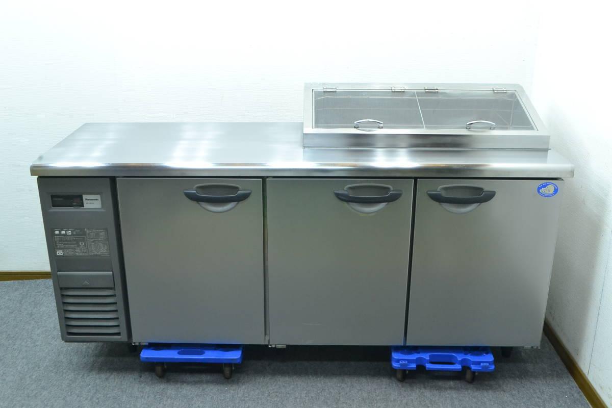 C68■Panasonic■台下冷蔵庫(サンプルディスプレーBOX付)■SUR-K1801SA■2015年製■コールドテーブル■100V_画像1