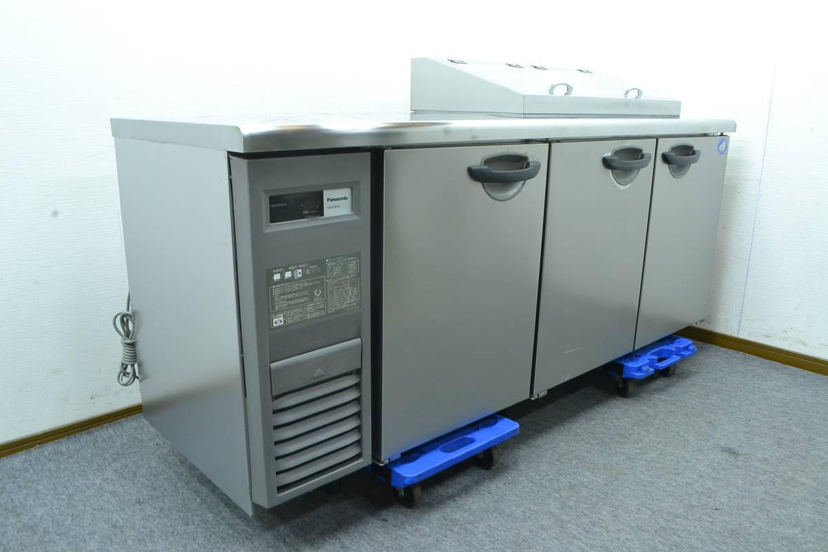 C68■Panasonic■台下冷蔵庫(サンプルディスプレーBOX付)■SUR-K1801SA■2015年製■コールドテーブル■100V_画像3