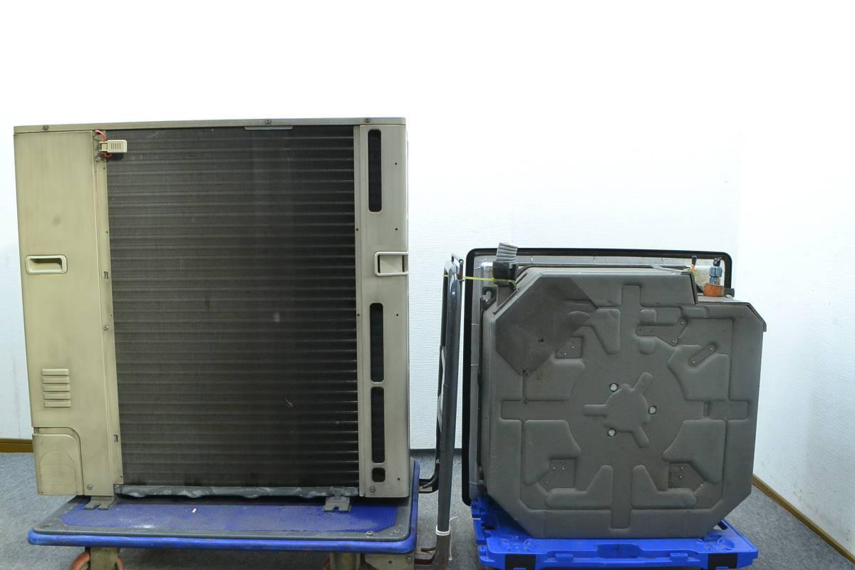 F106■MITSUBISI 三菱■パッケージエアコン■内機 PL-RP80JA10■外機 PUZ-ZRMP80SHA 単相200V■4方向天井カセット形■2015年_画像5