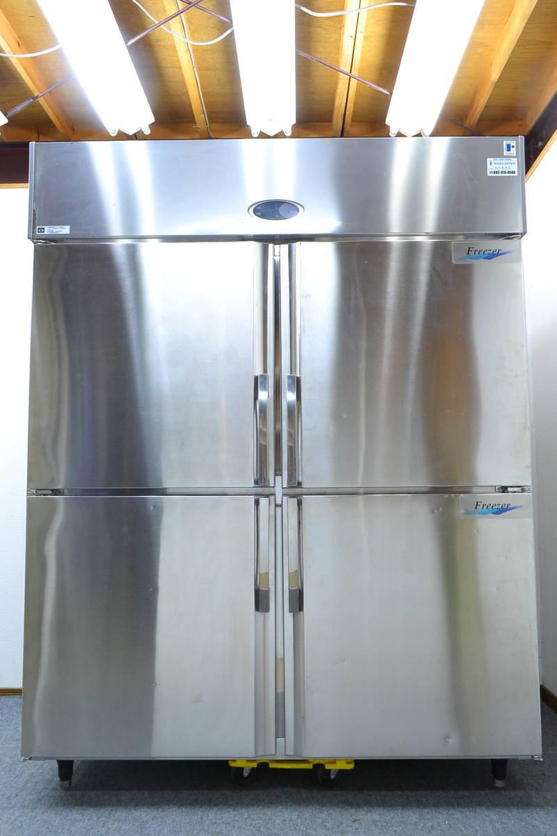 h184■フジマック■冷凍冷蔵庫 2014年製■4枚扉 冷凍 634L/冷蔵 634L■FR1580F2J_画像1