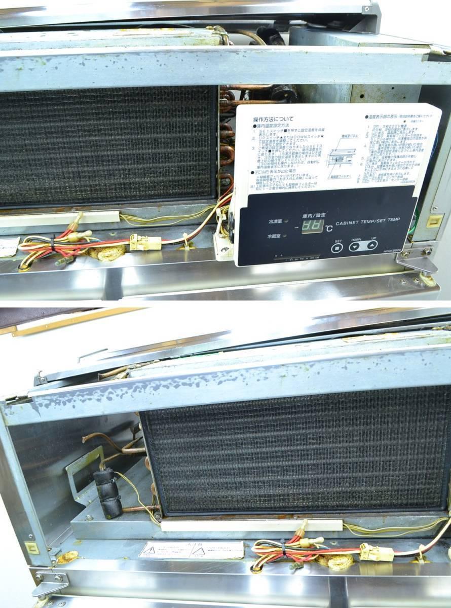 F29■フクシマ■4ドア冷凍冷蔵庫■URN-32PM1■冷凍 274L 冷蔵 274L■業務用 4枚扉_画像9
