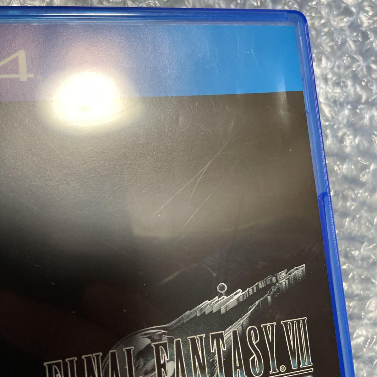 ファイナルファンタジー7リメイク PS4