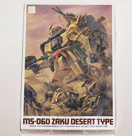 バンダイ 旧ガンプラ 旧キット 1/144 MS-06D ザクデザートタイプ MSV_画像1