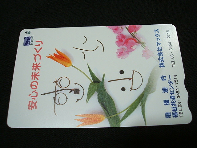 NEXTではない(有効期限なし)旧図書カード 4枚:6800円分_画像2