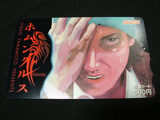 NEXTではない(有効期限なし)旧図書カード 4枚:6800円分_画像4