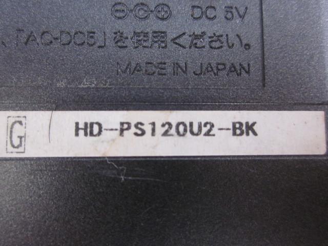 【中古】バッファロー BUFFALO 320GB , 120GB【2台まとめて】