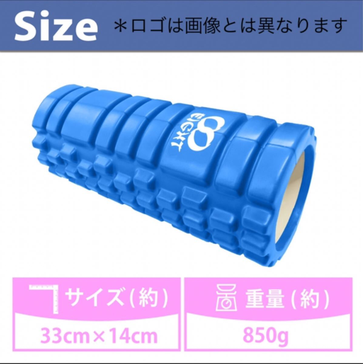 新品2点セット ヨガマット 10mm厚 フォームローラー  トレーニング 筋膜