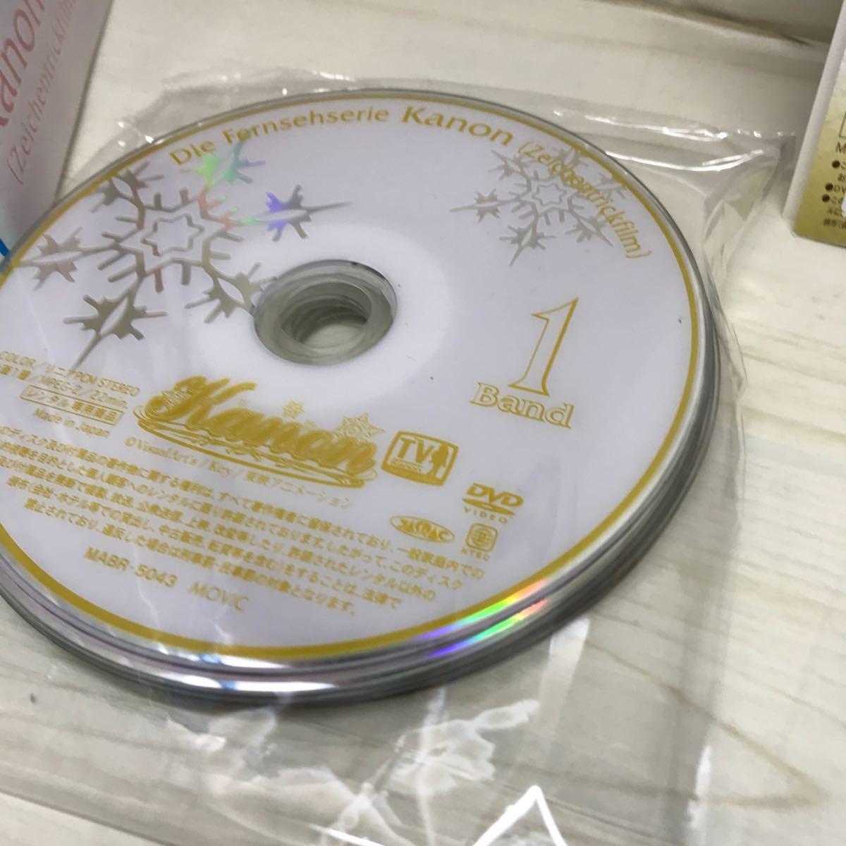 カノン TVアニメーションシリーズ 全7巻 東映アニメーション レンタルアップDVD