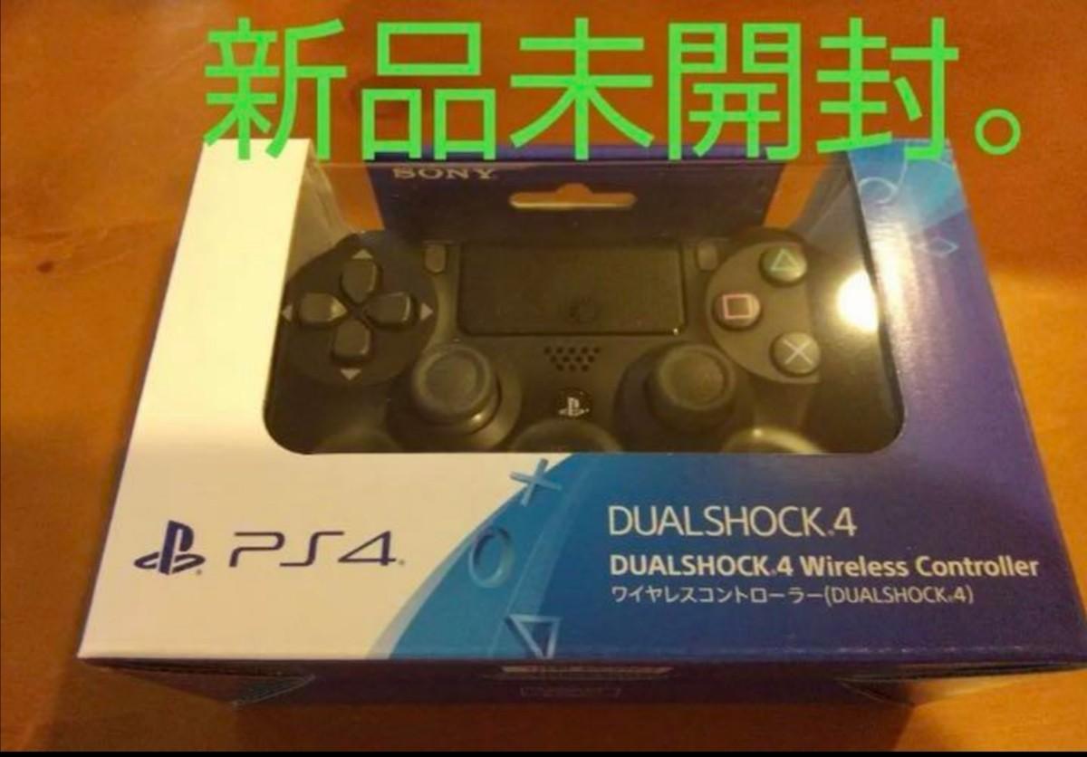 PS4 PlayStation4 SONY ワイヤレスコントローラー DUALSHOCK4 ジェットブラック