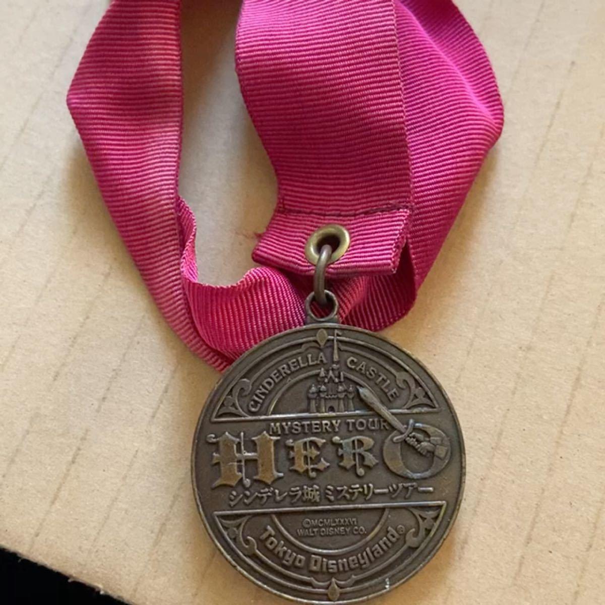 シンデレラ城ミステリーツアー メダル 廃盤商品 ディズニーランド 東京ディズニーランド