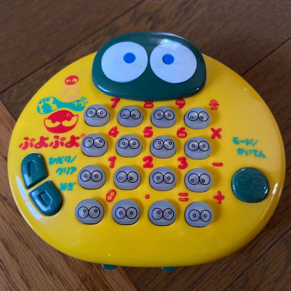 ぷよぷよ ゲーム  おもちゃ 動作確認済み