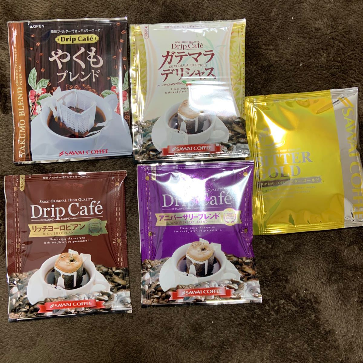澤井珈琲 ドリップコーヒー 10袋セット