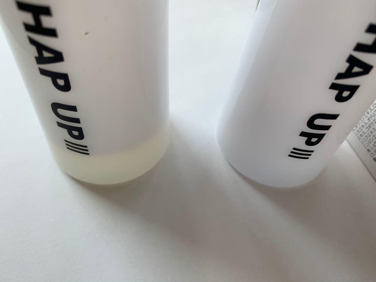 チャップアップ  2本セット 育毛剤 CHAPUP