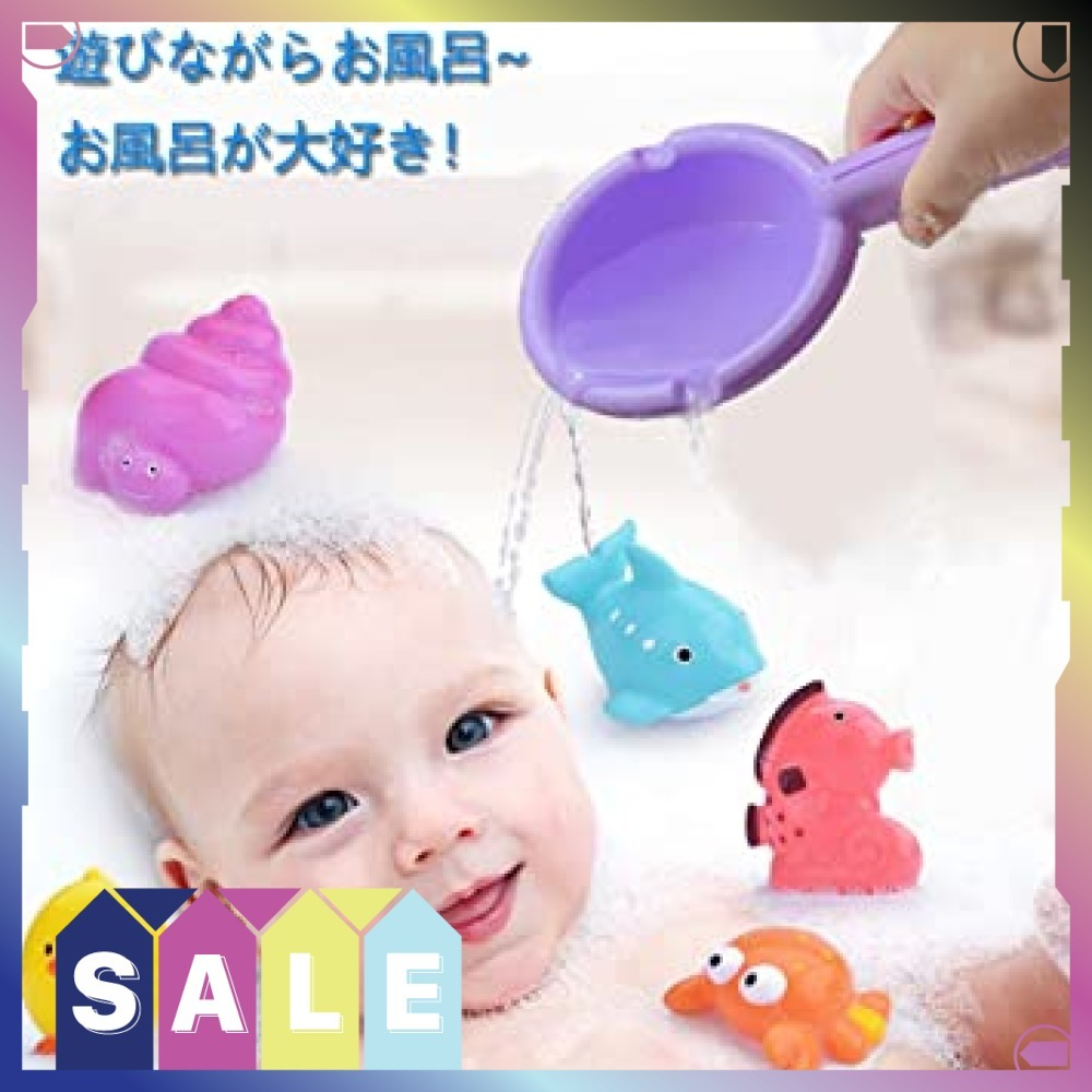 ★即決★残り僅か★お風呂 おもちゃ Bacolos おふろ 水遊びおもちゃ シャワー プール おもちゃ 11点セット 噴水 音出_画像8