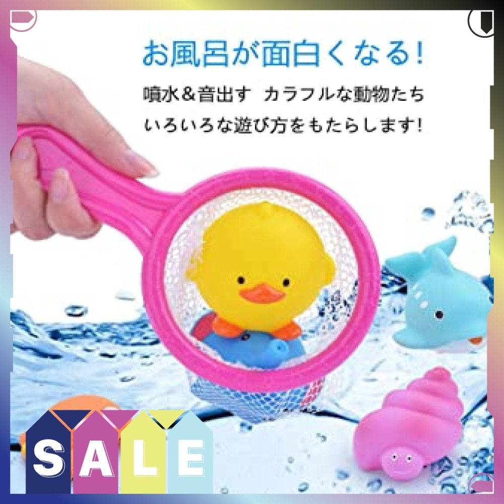 ★即決★残り僅か★お風呂 おもちゃ Bacolos おふろ 水遊びおもちゃ シャワー プール おもちゃ 11点セット 噴水 音出_画像7