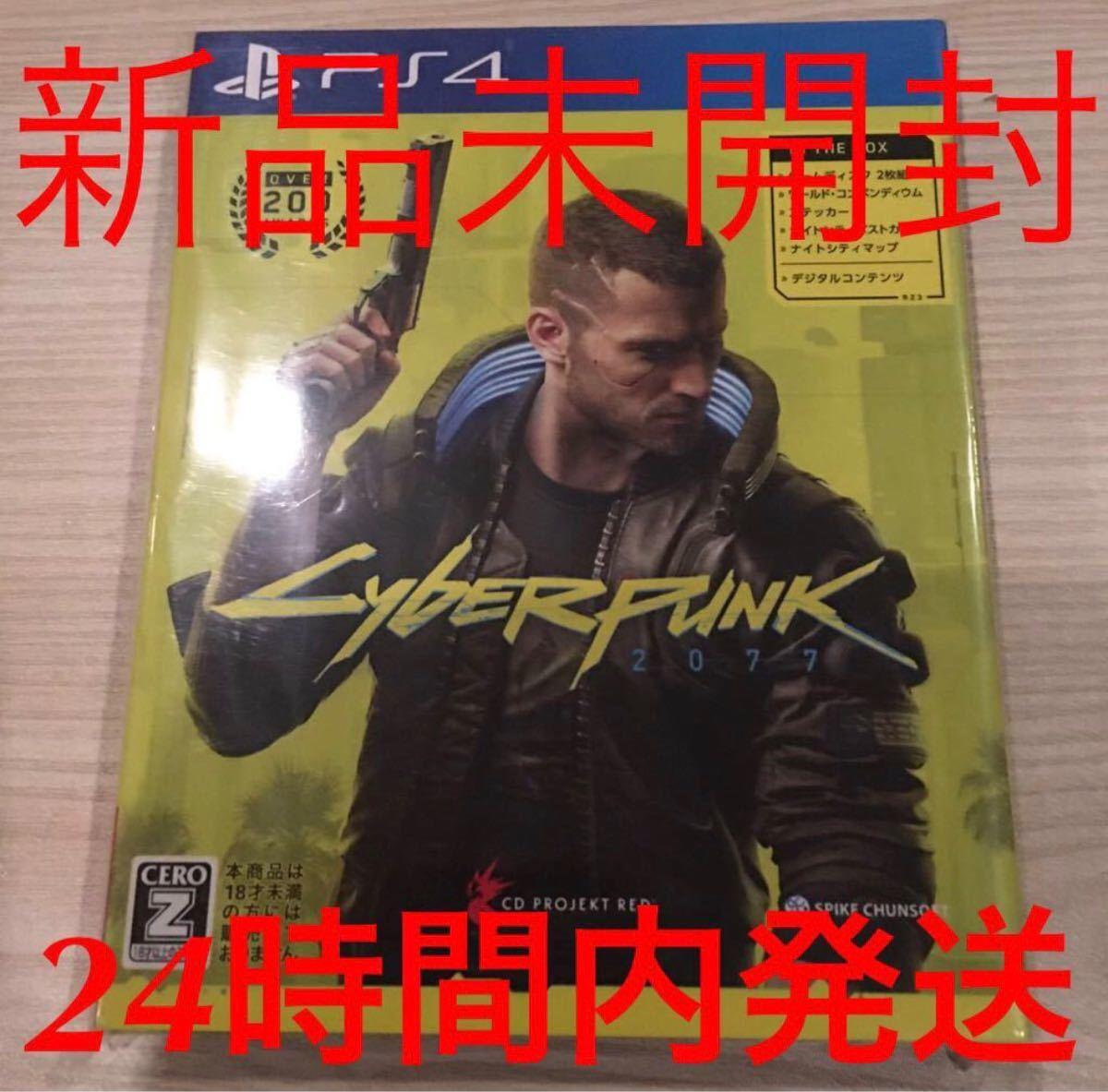 PS4 サイバーパンク 2077 IN THE BOX 新品未開封