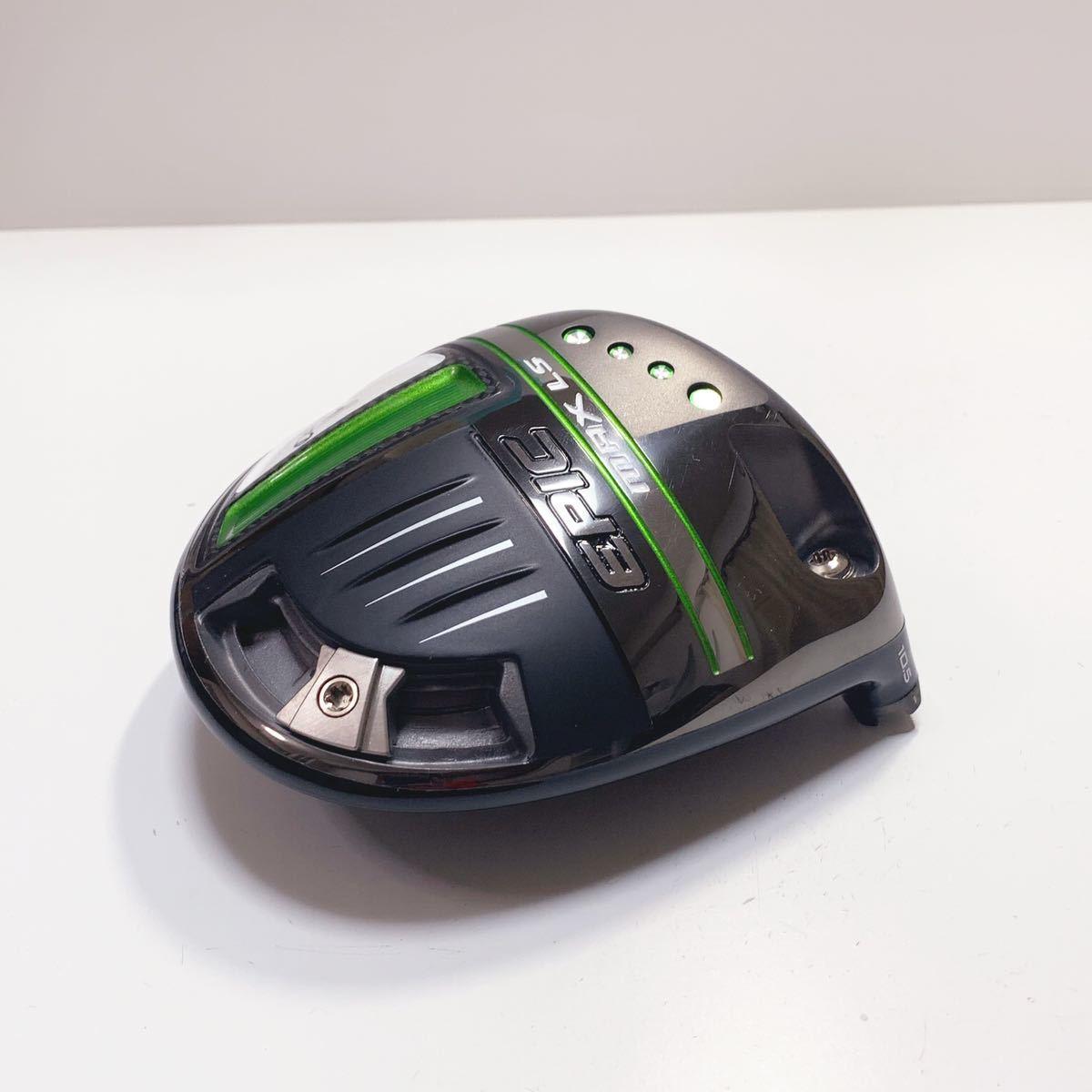 EPIC MAX LS エピックマックス 10.5° ヘッドとカバーとレンチのみ 日本仕様_画像2