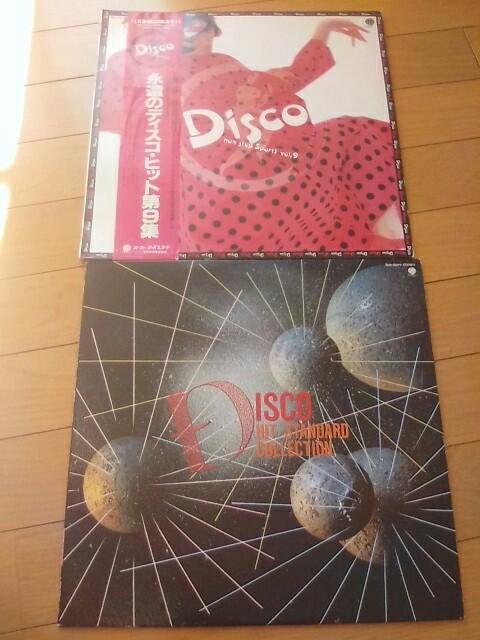 ディスコヒッツ 2枚 オムニバスレコード