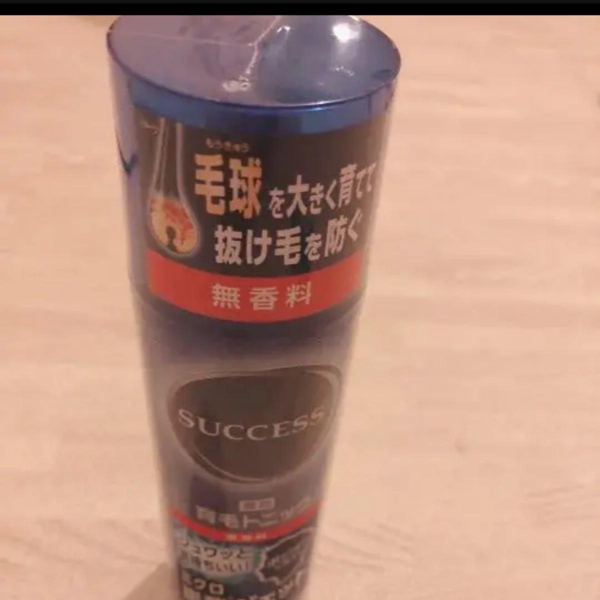 サクセス 薬用育毛トニック ミクロ炭酸ジェット