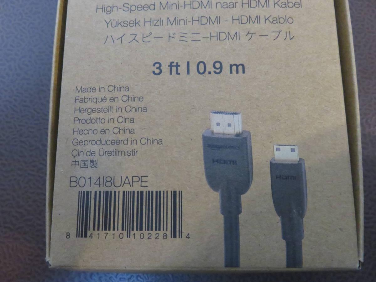 【複数出品】amazonbasics ハイスピードミニ HDMI ケーブル 0.9m B014I8UAPE 未使用品_画像2