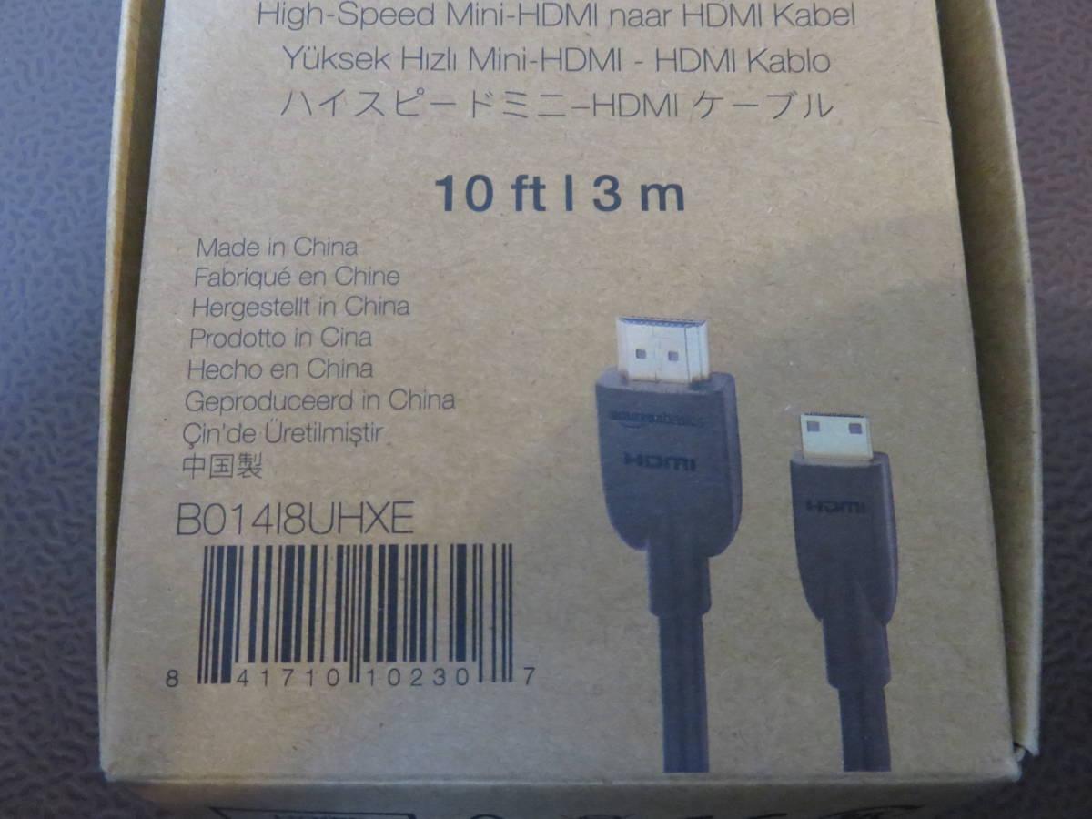 【複数出品】amazonbasics ハイスピードミニ HDMI ケーブル 3m B0148UHXE 未使用品_画像2
