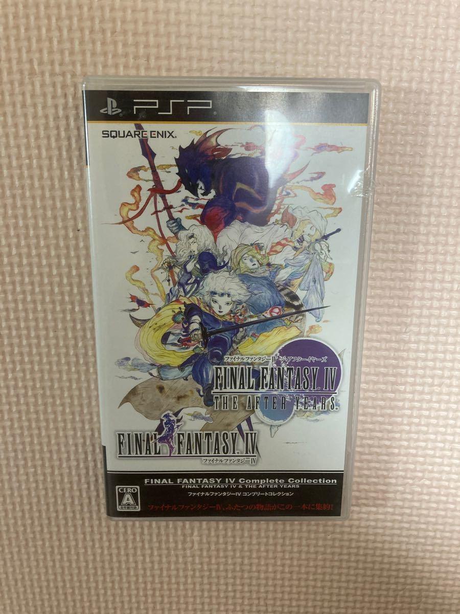 ファイナルファンタジー4 PSP FF4