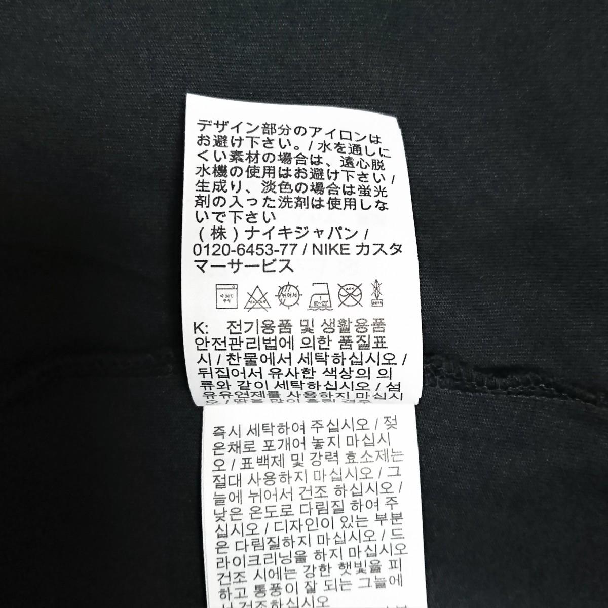 NIKE ナイキ タンクトップ ノースリーブシャツ レディース M