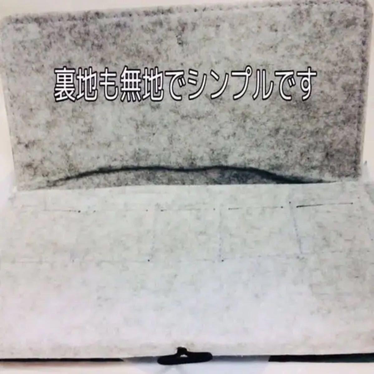 ★ ゲーム 収納 ★ Nintendo Switch 任天堂スイッチ 無地 フェルトキャリーケース 防塵 ●スイッチライト可●