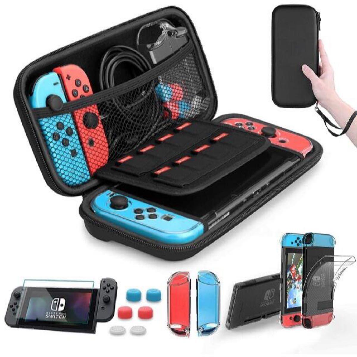 任天堂スイッチケース Nintendo Switch 収納バッグ 保護カバー