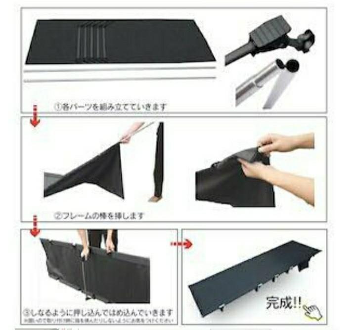 値下げ! 【ブラック】簡易ベッド アウトドアベッド 軽量 コンパクト