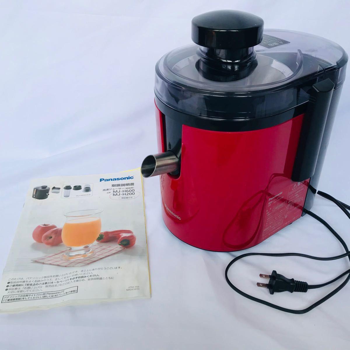 Panasonic 高速ジューサー(家庭用)MJ-H200