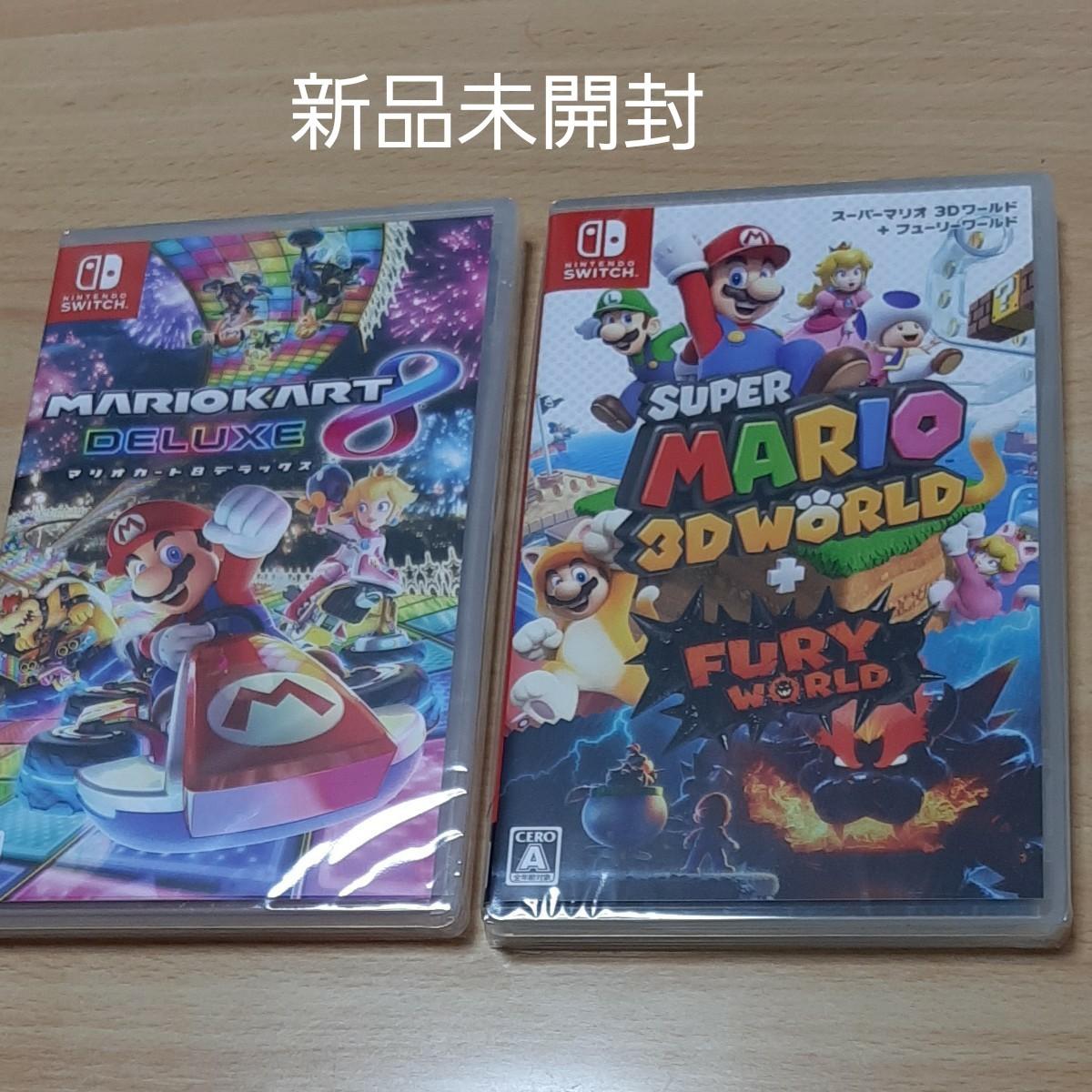 【Switch】 スーパーマリオ 3Dワールド+フューリーワールド &  マリオカート8デラックス