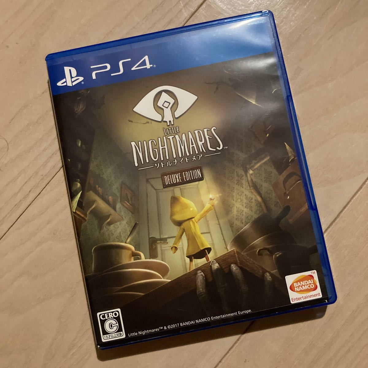 【PS4】 LITTLE NIGHTMARES -リトルナイトメア- [Deluxe Edition]